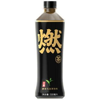 GF Oolong Tea -Original 500ml