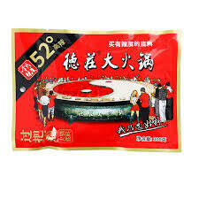 DZ 52' hot pot seasoning 300g