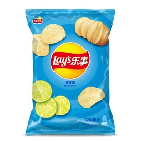 Lays Potato Chips Lime Flv 70g
