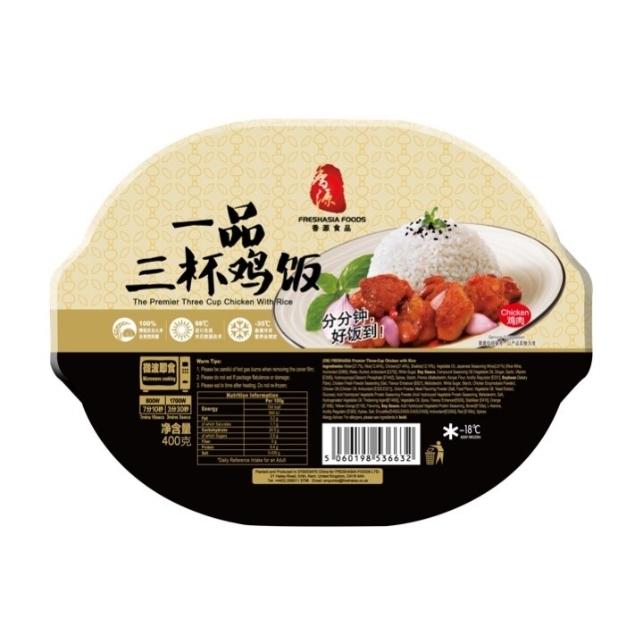 Fresh Asia Chicken Rice 400g