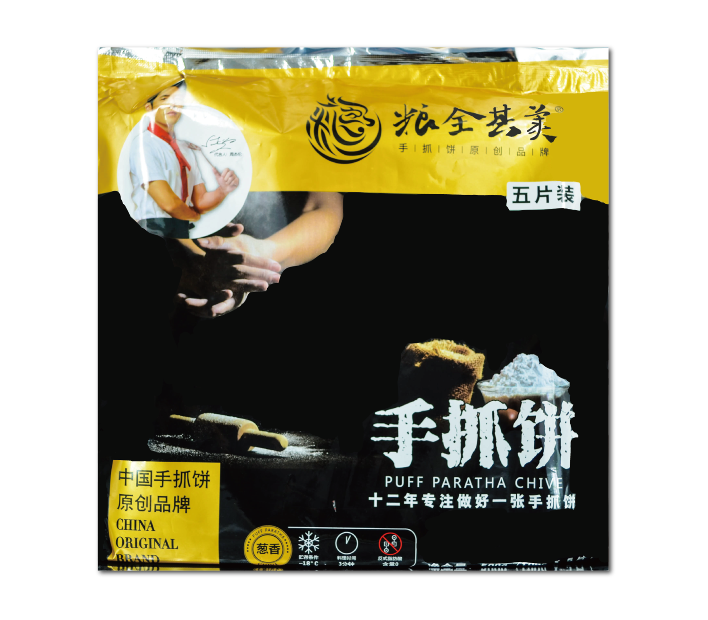 Taiwan Flaky Pancake - Onion Flavor 500g