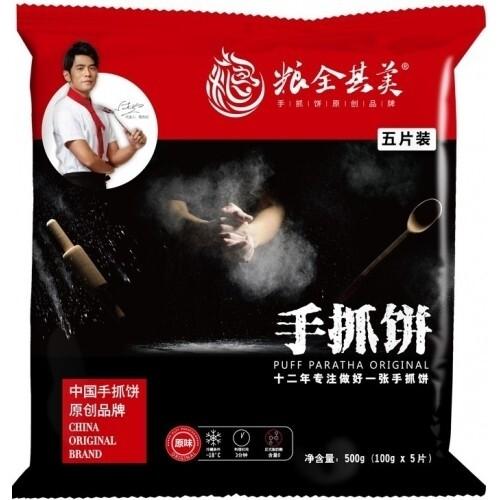 Taiwan Flaky Pancake - Original 500g