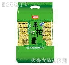 Prosperity Noodles 960g