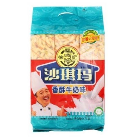 徐福记沙琪玛-香酥牛奶味 HFC Sachima-Milk 470g
