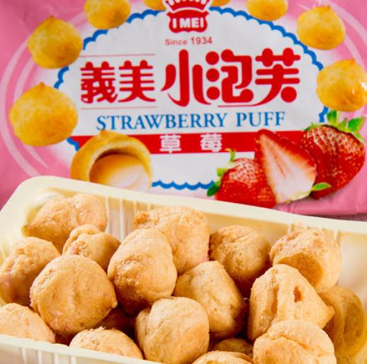 义美小泡芙草莓味 Imei Strawberry Puffs 57g