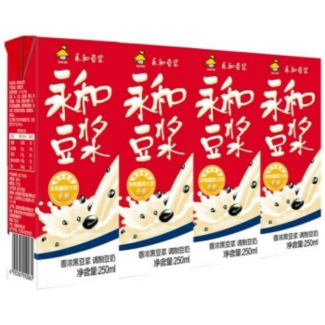 Yong Ho Soy Milk
