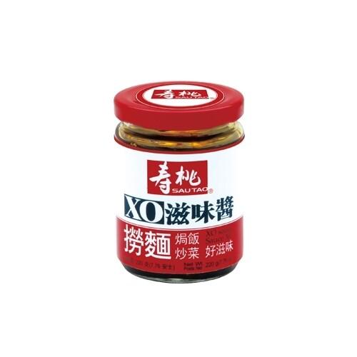 ST XO Sauce (Extra Hot)