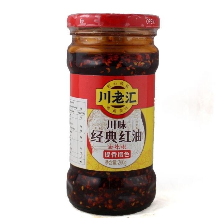 CLH Sichuan Oil Chili