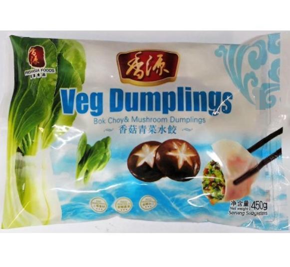 FA Bok Choy & Mushroom Dumplings 450