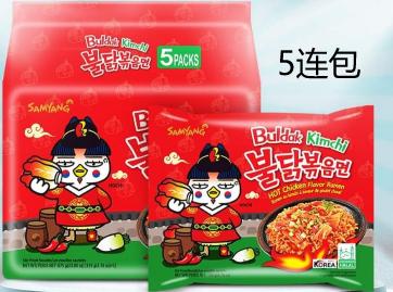 三养火鸡面-泡菜味(五连包) SY Hot Chicken Ramen Kimchi (135gx5)
