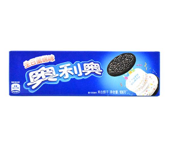 Oreo Cookies - Birthday Cake 97g