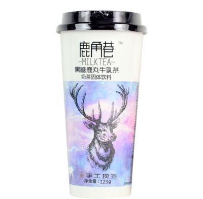 TA Brown Sugar Milk Tea 123g