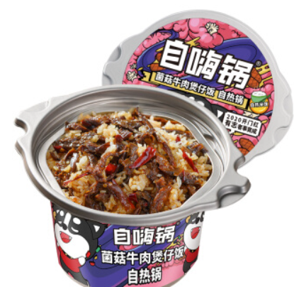 ZHG Self Heating- Mushroom &Beef Claypot Rice 245g