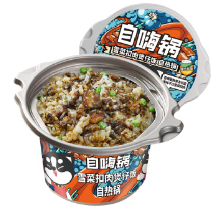 ZHG Self Heating- Braised Pork& Preserve Vege Claypot Rice 230g