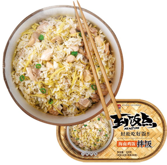 ZS mealtime - chicken flavour 320g