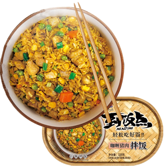 ZS mealtime - Curry Pork Flavour 320g
