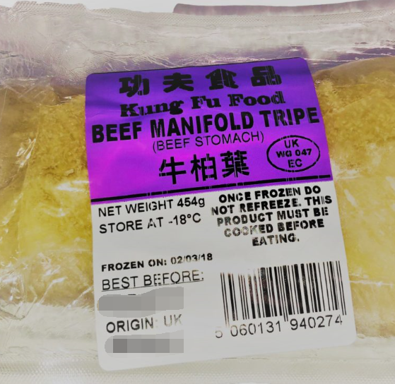功夫牛百叶(冻) KUNGFU beef manifold 454g