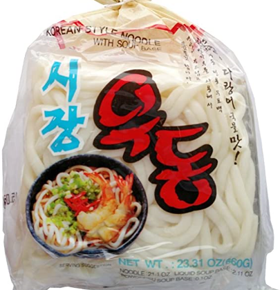 Samlip udon with soup base 660g