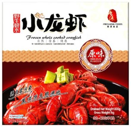 FA Freshwater Crayfish (20-26pcs)800g