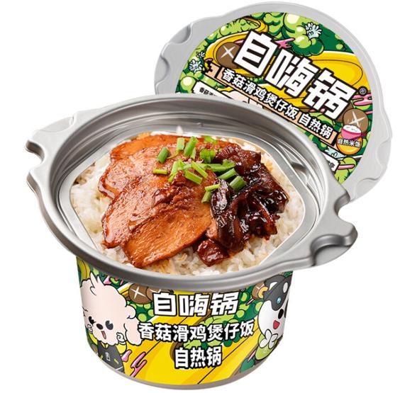 ZHG Self Heating- Mushroom with chicken Claypot Rice 245g