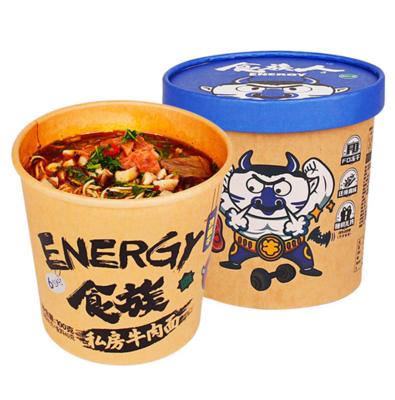 Shizuren Beef Noodles 100g