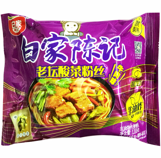 BJ Vermicelli - Pickled Cabbage 110g
