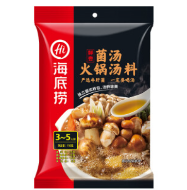 海底捞菌汤火锅汤料 HDL Hotpot Soup Base - Mushroom150g