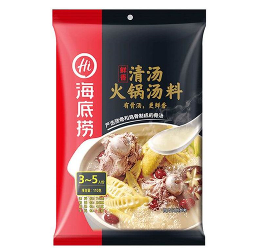 HDL Hotpot Soup Base- Broth Flavour 110g