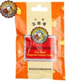 念慈庵枇杷润喉糖(袋装)-金桔柠檬味 NJ Herbal Candy(Sachet) -Kamkat 20g
