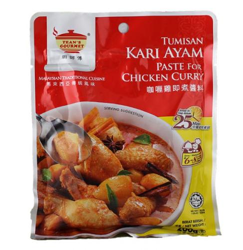 TG Chicken Curry Paste 200g