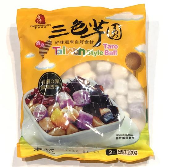 香源台湾风味三色芋圆 FA Taiwan Style Taro Ball 200g