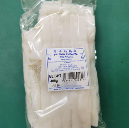 新鲜河粉 Fresh Rice Noodles