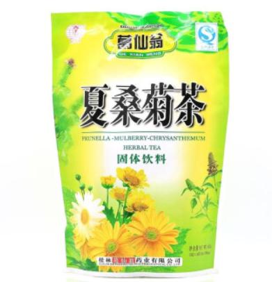 葛仙翁夏桑菊凉茶 GXY Prunella Mulberry & Chrysanthemum Herbal Tea (16g x10)