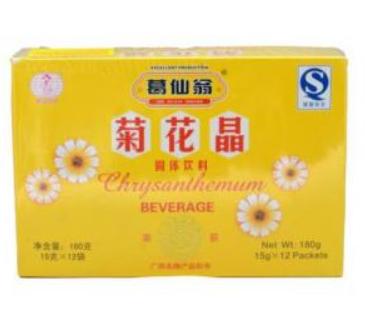 GXY Chrysanthemum Beverage (15gx10)