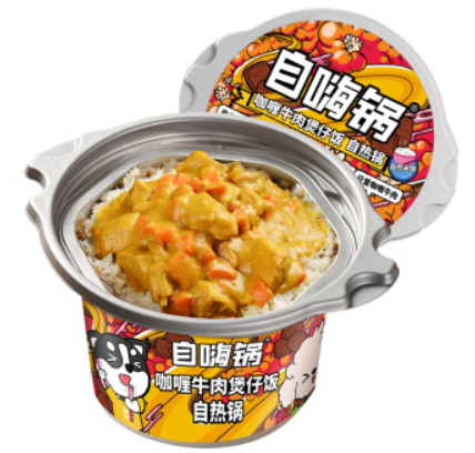 ZHG Self Heating- Curry &Beef 260g
