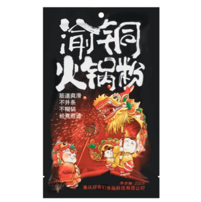 HGM Yutong Hotpot Noodles 228g