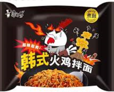 Master Kong Dried Noodles - Korean Hot Chicken 100g