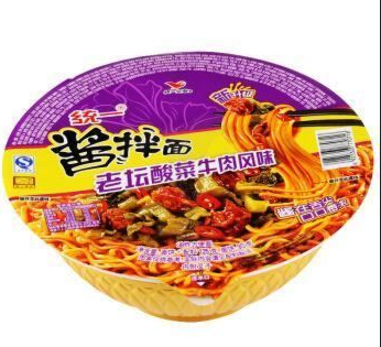 Uni Dried Noodles - Pickled Cabbage 125g