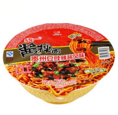 Uni Dried Noodles - Guizhou Chili Sauce 115g