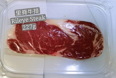 Ribeye Steak 227g