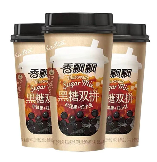 XPP Milk Tea- Black Sugar Mix 90g