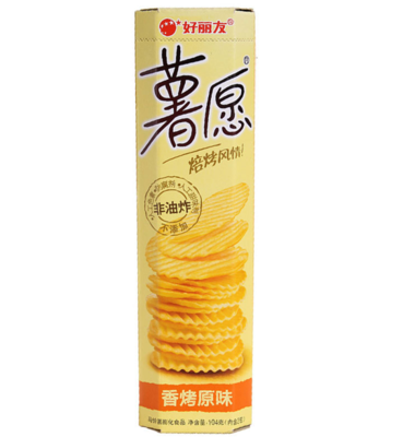 HLY Crisps -Roast Origin 104g