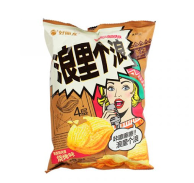 HLY Crisps - Mexican BBQ 65g