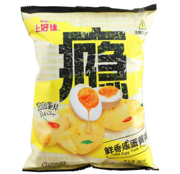 Qishi Potato Chips -Salted Egg Yolk 60g