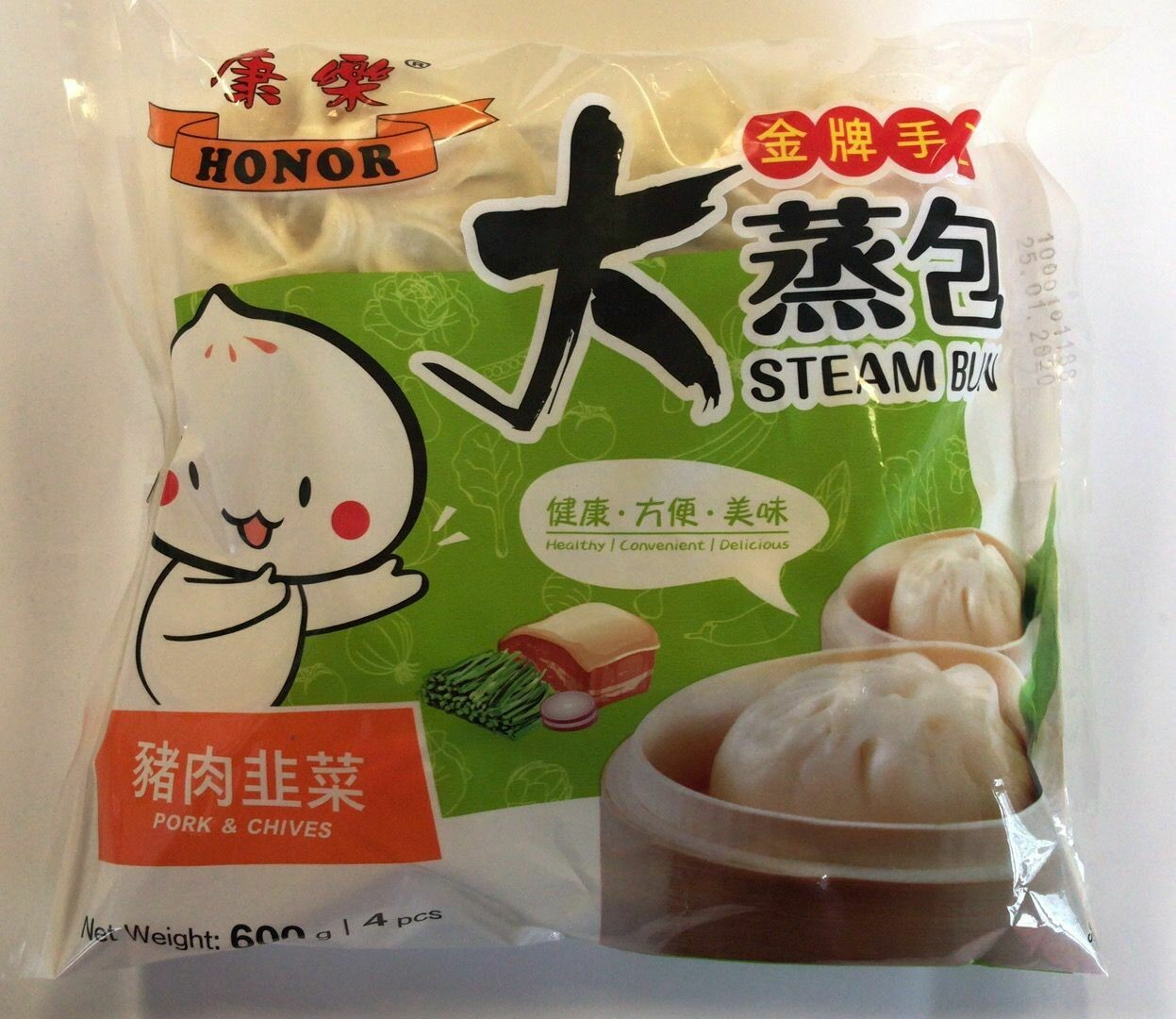 Honor Pork & Chinese Chives Buns 600G