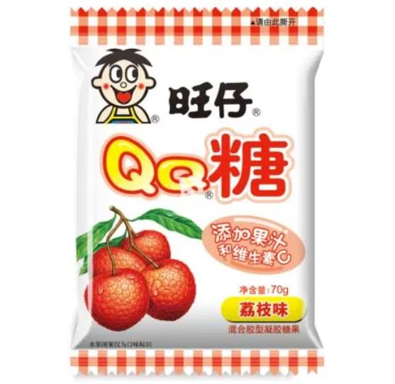 WW QQ Gummies - Lychee 70g