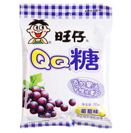 WW QQ Gummies - Grape 70g