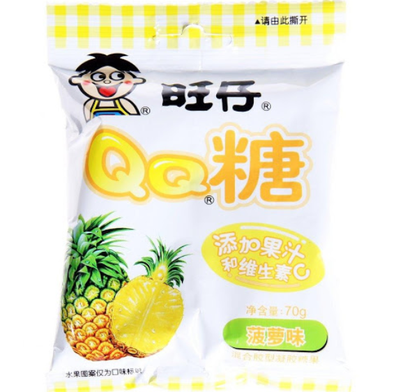 WW QQ Gummies - Pineapple 70g
