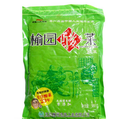 YY Preserved Vegetable Whole 1kg