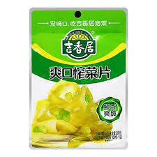 吉香居爽口榨菜片 JXJ Preserved Vegetables Sliced 80g